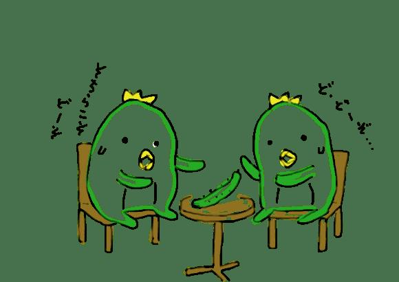 双子座15度会話をしている2人のオランダ人