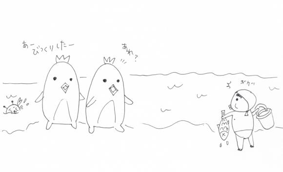 蟹座9度 水の中の魚へと手を伸ばす小さな裸の少女