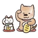[今週のお告げ 特別版] 星座別 年末年始の金運をお告げ〜