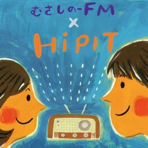 むさしのFM×Hipitのイラストレーション