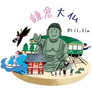 UNIQUELY鎌倉にイラストレーションを描かせて頂きました。