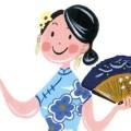 書いて覚える中国語語ドリル (ナツメ社)