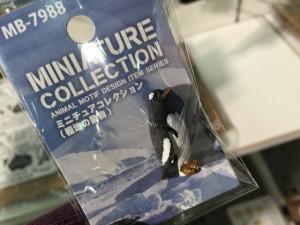 セリア:ミニチュアペンギン