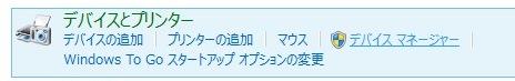 dm201403