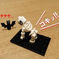 youtsuu201401