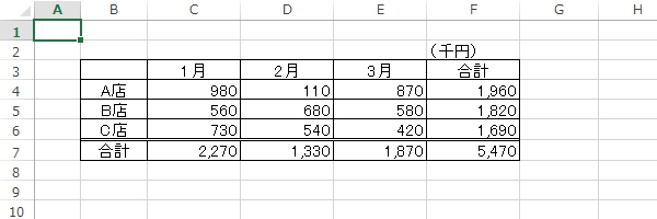 excel_05