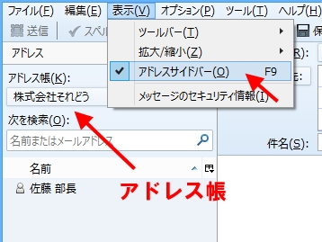 mail_m_01
