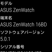 ZenWatch_set10_2