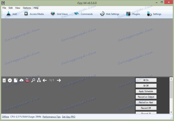 نافذة iSpy الرئيسية