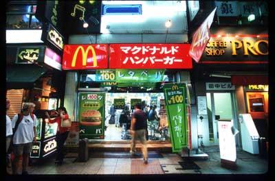 Glocalizare McDonalds