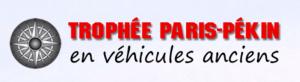 Logo du Trophée Paris-Pékin, rallye-raid en voiture ancienne
