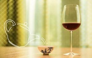 Vins et thés @ La Cité du Vin | Bordeaux | Nouvelle-Aquitaine | France