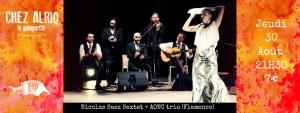 Nicolas Saez - AONC trio (Flamenco) @ La Guinguette Chez Alriq | Bordeaux | Nouvelle-Aquitaine | France