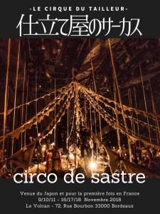 Cirque du tailleur 仕立て屋のサーカス:circo de sastre @ Le volcan  | Bordeaux | Nouvelle-Aquitaine | France
