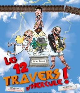 Les 12 travers d'Hercule @ theatre victoire | Bordeaux | Nouvelle-Aquitaine | France