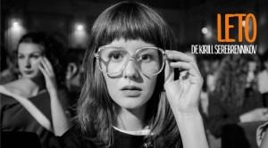 Ciné-Rencontre : Leto @ Cinéma Le Magic | Saint-André-de-Cubzac | Nouvelle-Aquitaine | France