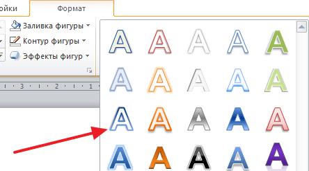 Как вставить в рамку текст: Как сделать текст в рамке в Ворде