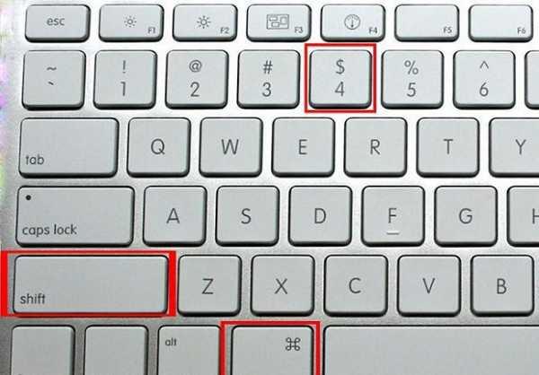 Как с ноутбука делать скрин – 5 способов сделать скриншот ...