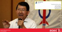 Tan Seng Giaw: Bekas MP DAP yang tulis ucapannya dalam tulisan jawi