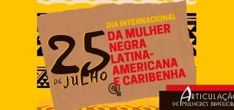 25 de Julho: Dia da Mulher Negra Latinoamericana e Caribenha. AMB Contra o racismo e as violências do Estado