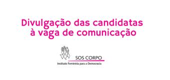 Processo de seleção do SOS Corpo: lista de inscritas