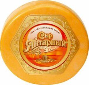 Сыр Беловежский Янтарный