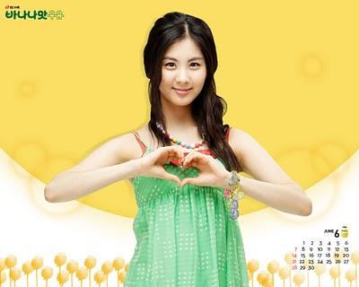 seo-hyun2 (1)