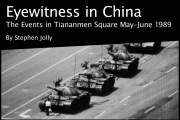 Eyewitness in China