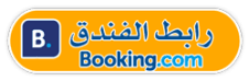booking-buttons-1
