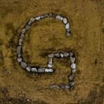 Escritura a la carta de Santillana: Letra G