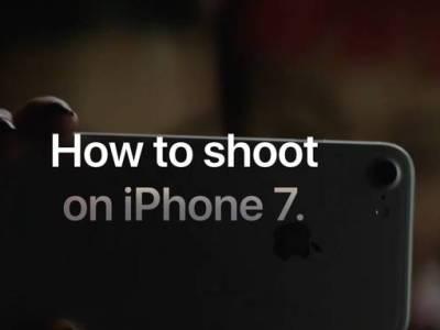 Nuevos videos tutoriales de Apple para tomar fotos con un iPhone
