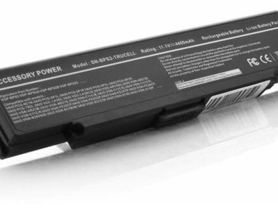 Cinco herramientas de diagnóstico para la batería de un portátil