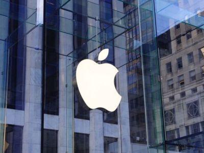 ¿En qué está trabajando Apple? Sus últimas patentes incluyen baterías flexibles y efectos 3D