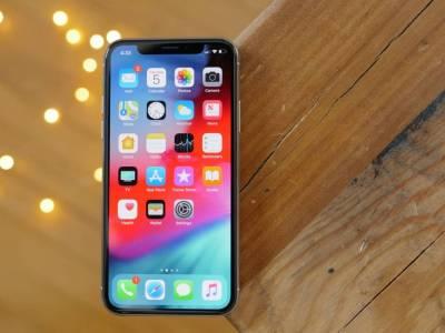 Cuidado: Descubren seria vulnerabilidad en iOS 12