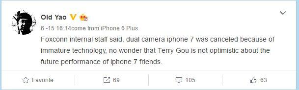 iphone-7-dual-cameras-rumor