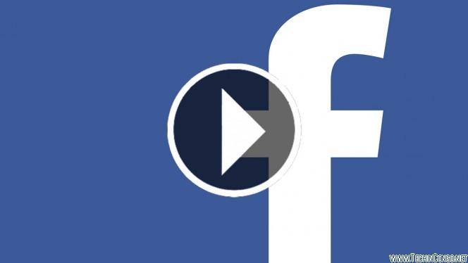 Top +12 meilleurs astuces Facebook à connaitre | Édition 2018