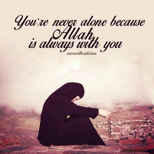 Allah est avec nous Les Meilleures Photos de Profil WhatsApp 2019 en Téléchargement Gratuit