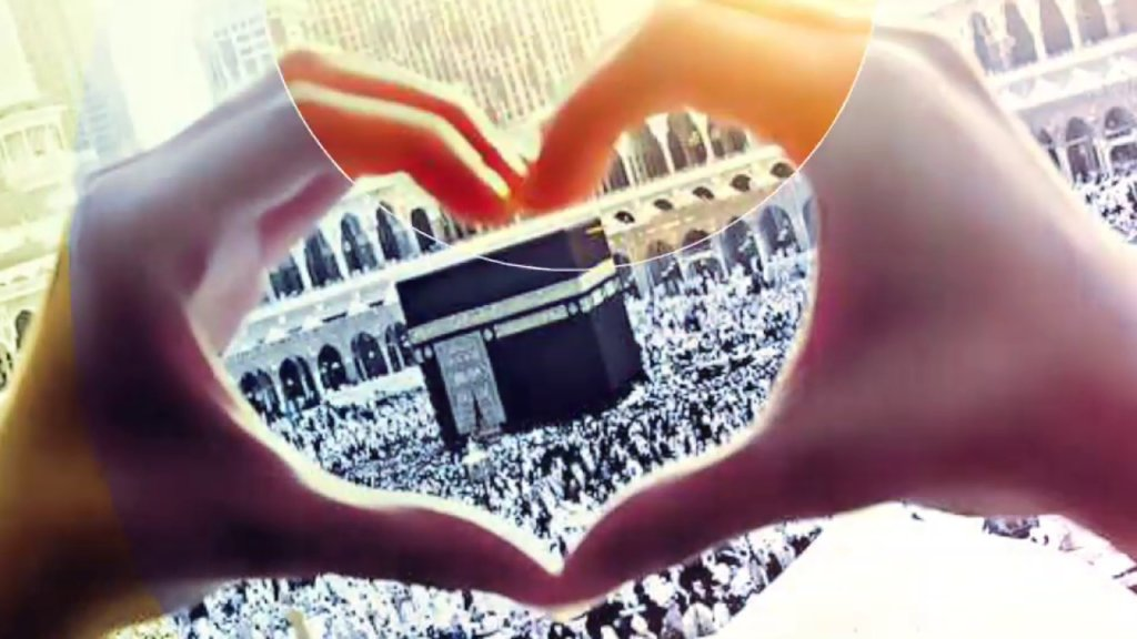 love kaaba 1024x576 Les Meilleures Photos de Profil WhatsApp 2019 en Téléchargement Gratuit
