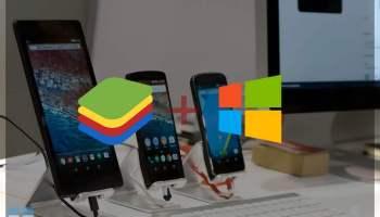 Télécharger Memu - L'émulateur Android le plus puissant