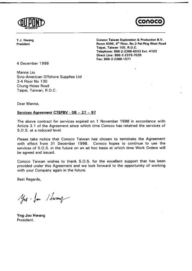 Recommendation Letter Service Milas