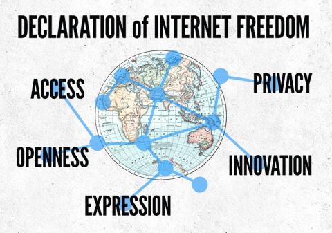 Popüler VPN'ler Kapatılıyor, OHAL'de Ne Yapmalı?