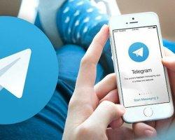 Telegram Nedir? Nasıl Kullanılır?