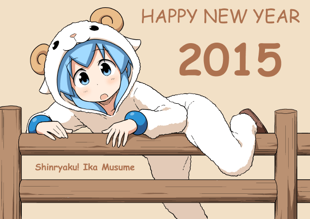 2015 New Year Greetings Anime Style haruhichan.com Ika Musume