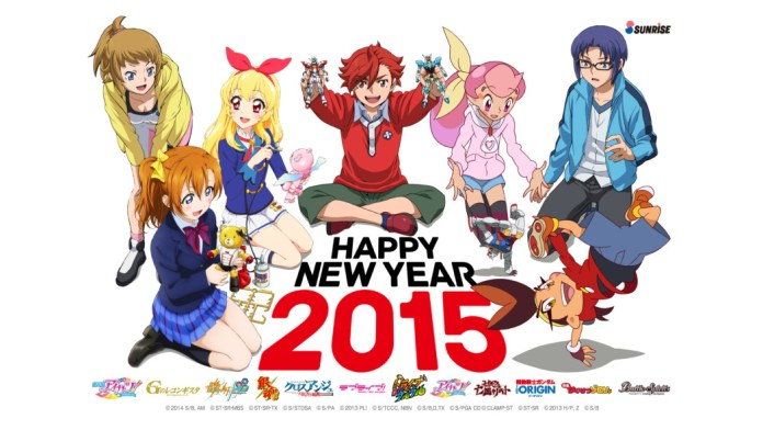 2015 New Year Greetings Anime Style haruhichan.com sunrise