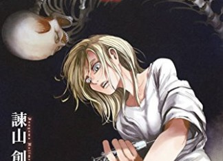 """VIDEO: CM for """"Attack on Titan"""" Manga 16th Volume Posted"""