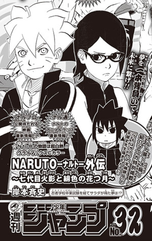 Naruto: The Seventh Hokage and the Scarlet Spring Manga to End With Next Chapter