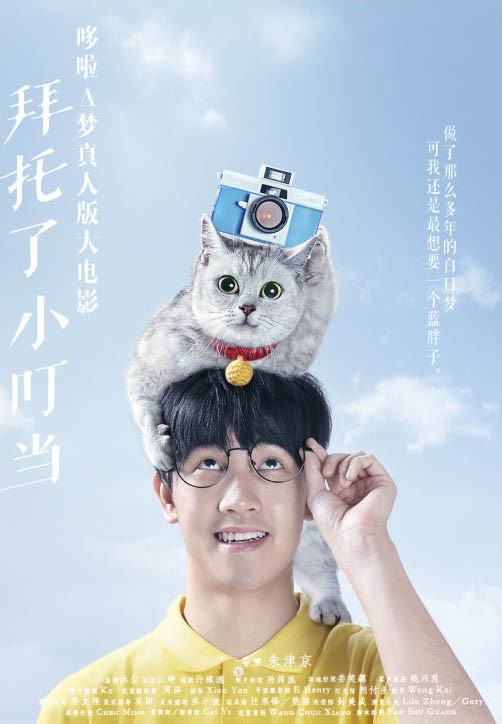 China Produces Live-Action