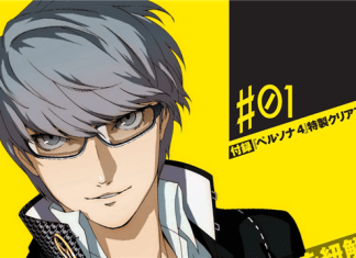 20 Funniest Anime Protagonists For Ever