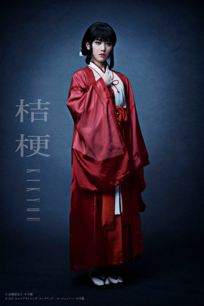 Live-action InuYasha stage play reveals Nogizaka46 idols in costume as Kagome and Kikyou