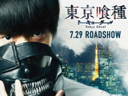 New Live-Action Tokyo Ghoul Trailer Captures The Spirit of The Anime